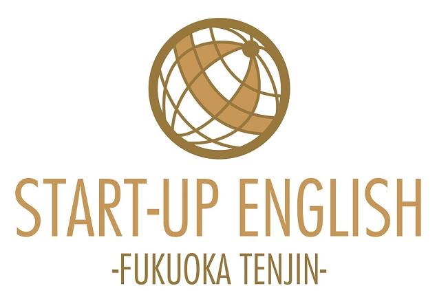 英会話スクール START UP ENGLISH 天神