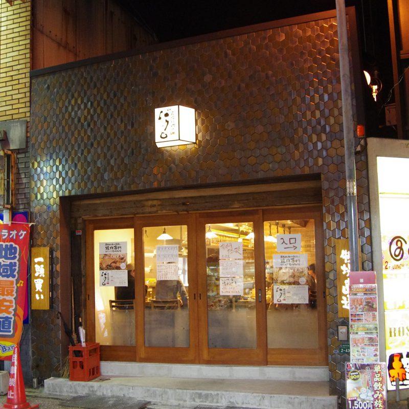 バクロ 西新店 オープン  11.29(イイニクの日)中西商店街