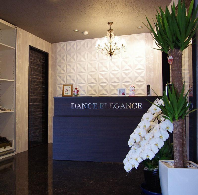 DANCE  ELEGANCE 薬院のダンススクールの画像