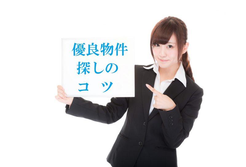www-pakutaso-com-shared-img-thumb-0i9a858915070158white