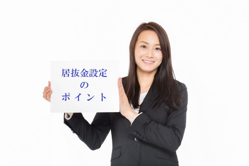 www-pakutaso-com-shared-img-thumb-pak160130240i9a6753