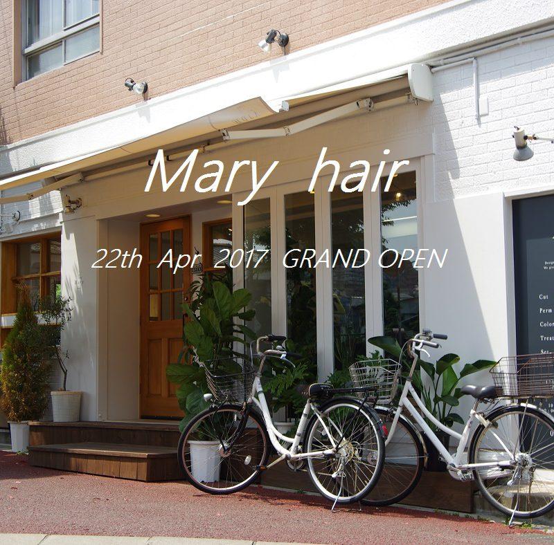 Mary hair 野間・大池通沿いにオープンの画像