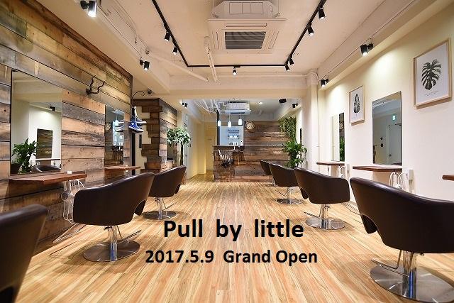 Pull by little  大名・紺屋町通りにオープン