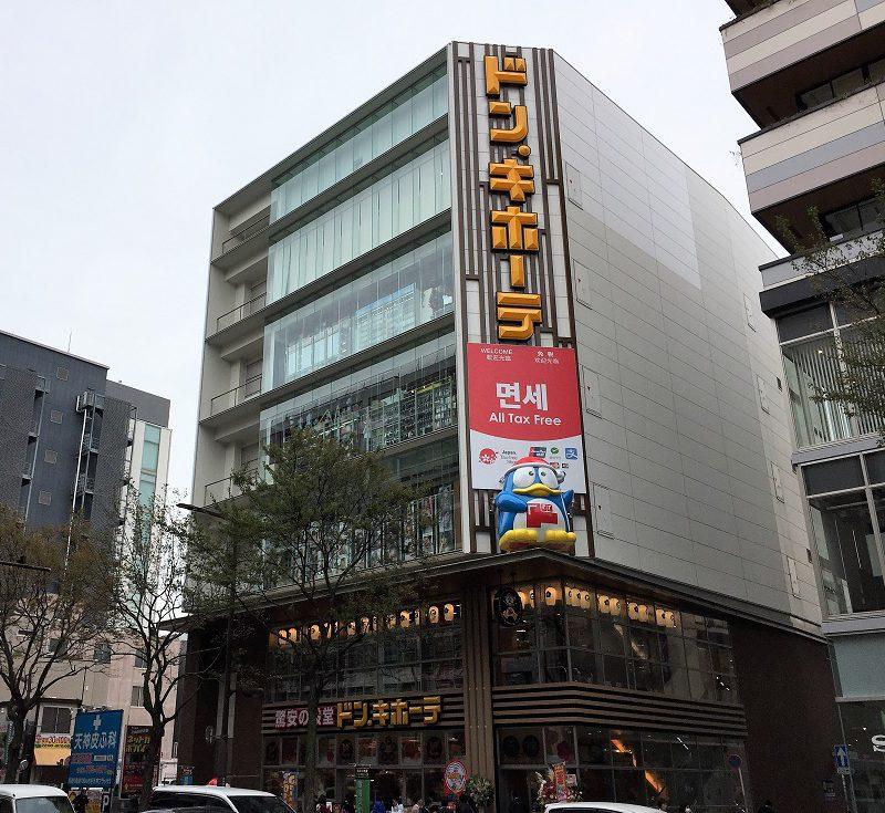 ドン・キホーテ福岡天神本店 オープン